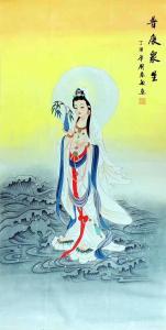 刘慧敏国画作品《观音—普渡众生3》价格800.00元