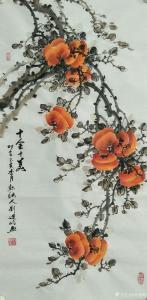 刘建岭国画作品《柿—十全十美》价格800.00元
