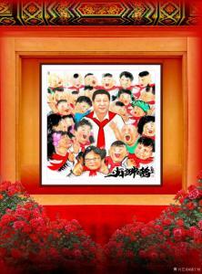 潘宁秋国画作品《少年强中国强》价格12000.00元