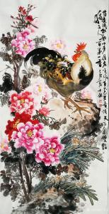 卢士杰国画作品《牡丹》价格1200.00元
