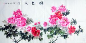罗虹明国画作品-《国色天香》