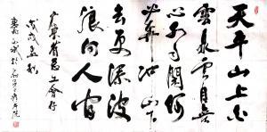 陈文斌书法作品《白云泉》价格8000.00元