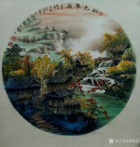 周顺生国画作品《秋光翠岭图》价格800.00元