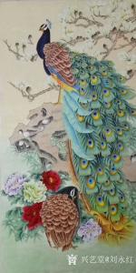 刘永红国画作品《工笔花鸟孔雀牡丹》议价
