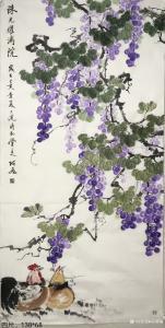 王君永国画作品《葡萄—珠光耀满院》价格500.00元