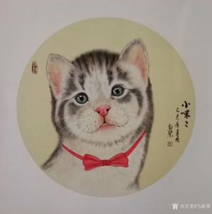 马新荣国画《猫—小咪咪》