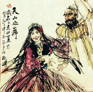 王晓鹏国画《水墨人物-天山之舞》