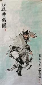 任燕国画作品《钟馗神威图》议价