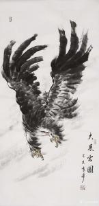 袁峰国画《鹰-大展宏图》