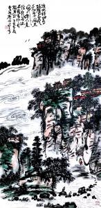 龚光万国画作品-《渡水傍山寻绝壁》