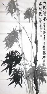 徐立业国画作品《竹茂清风》价格6000.00元