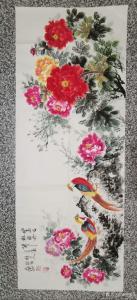 张恒久国画《山鸟唱红牡丹开》