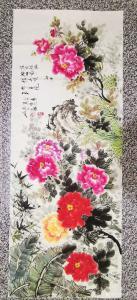张恒久国画《牡丹-佳名唤作百花王》