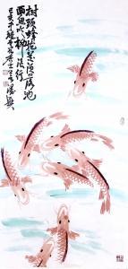 龚光万国画《鱼-树头蜂抱花须落》