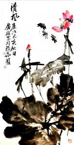 甘庆琼国画作品-《荷花蜻蜓-清风》