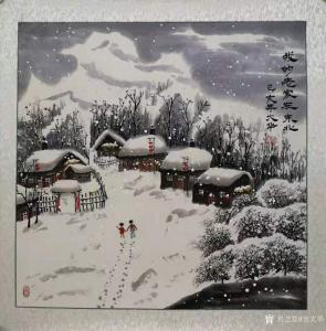 吉大华国画作品《我的老家在东北》价格600.00元