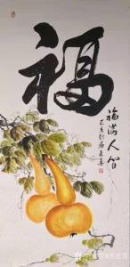 苏进春国画作品《花鸟画-福满人间》价格600.00元