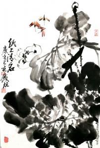 甘庆琼国画作品-《国画荷花~纸上清名》