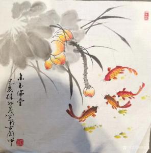 徐如茂国画作品《金鱼-金玉满堂》价格800.00元