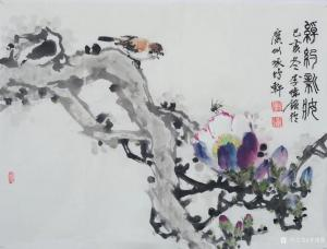李伟强国画《花鸟-绰约新妆》