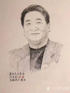 马国斌国画作品《人物肖像画-姜昆》议价