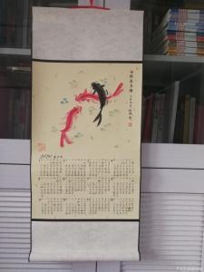 陈培泼书法作品《丰年庆有余》价格500.00元