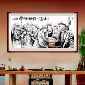 潘宁秋国画《大爱无疆共赢精神》