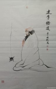 杨国钧国画作品《人物画》价格2000.00元