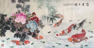 谭松涛国画作品《山水与花鸟》议价