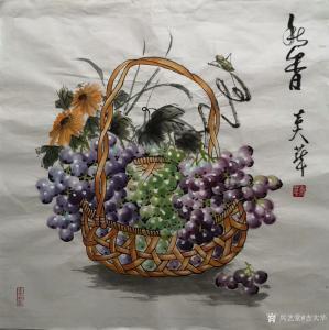 吉大华国画《葡萄-秋香》
