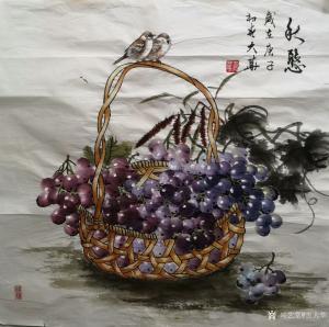 吉大华国画《葡萄_秋憨》