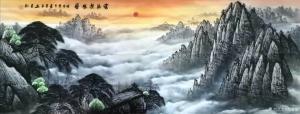 刘慧敏国画作品-《山水-云海揽胜图》