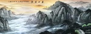 刘慧敏国画作品-《山水-黄山云海》