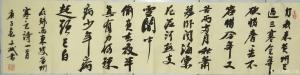 陈文斌书法《黄州寒食诗帖》