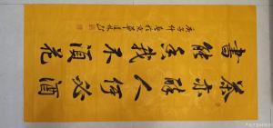 刘道林书法作品-《对联-茶亦醉人》