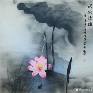 徐景莲国画作品《水墨荷花-雨塘清韵》价格800.00元