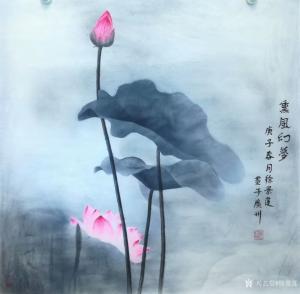 徐景莲国画作品《水墨荷花-熏风幻梦》价格800.00元