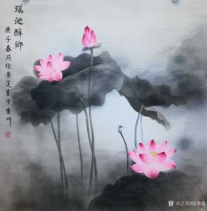 徐景莲国画作品《水墨荷花-瑶池醉梦》价格800.00元