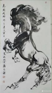 刘明礼国画作品《马到成功》议价