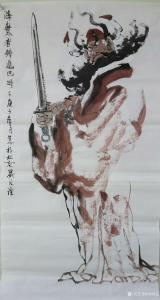 刘明礼国画作品《人物画-降魔者钟馗》议价