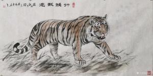 穆振庚国画作品《老虎-行稳致远》议价