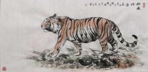 穆振庚国画作品《老虎-闲庭信步》议价