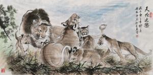 穆振庚国画作品《狮子-天伦之乐》议价