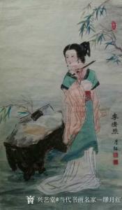 当代书画名家—缪月红国画作品《李清照》议价