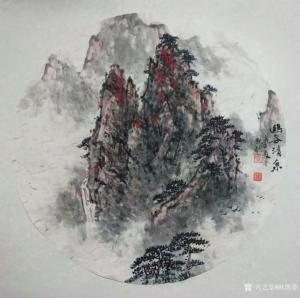 欧凯歌国画作品《山水-幽谷清泉》议价