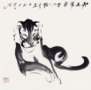 张近生国画作品《笑面虎》议价