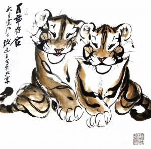 张近生国画作品《双虎-百年好合》议价