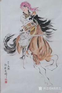 郭浩艺国画作品《仕女人物画-飞红巾》议价