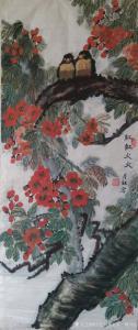 当代书画名家—缪月红国画作品《《红红火火》》议价