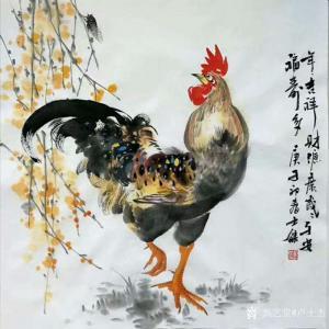 艺术品图片:艺术家卢士杰国画作品名称《公鸡-平安福寿多》价格800.00 元
